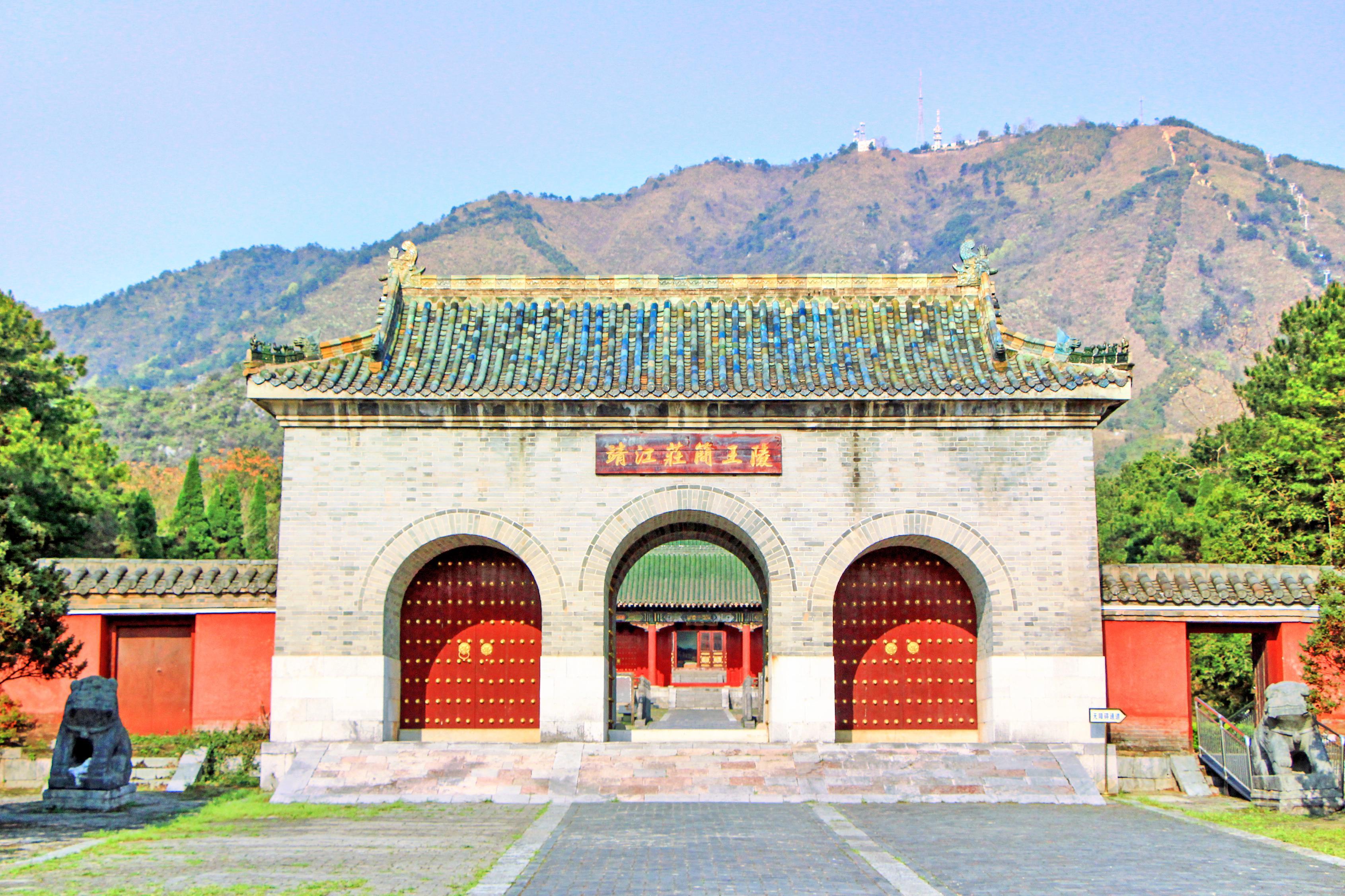 Mausoleums of Jingjiang Princes