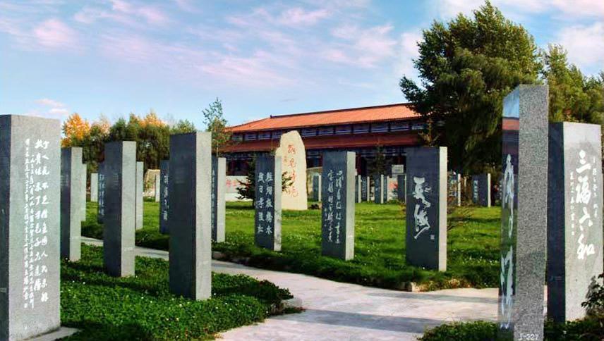 Shangzhi Beilin