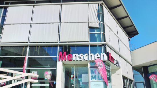 MeMu Menschen博物館