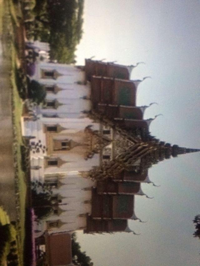 므엉 보란 (고대 도시)