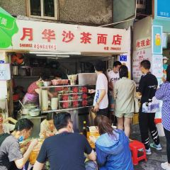 Yue Hua Sate Noodles User Photo