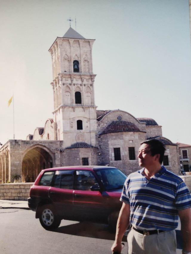 Agiou Lazarou