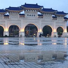 台北中山紀念館張用戶圖片