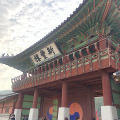 수원화성 여행 사진
