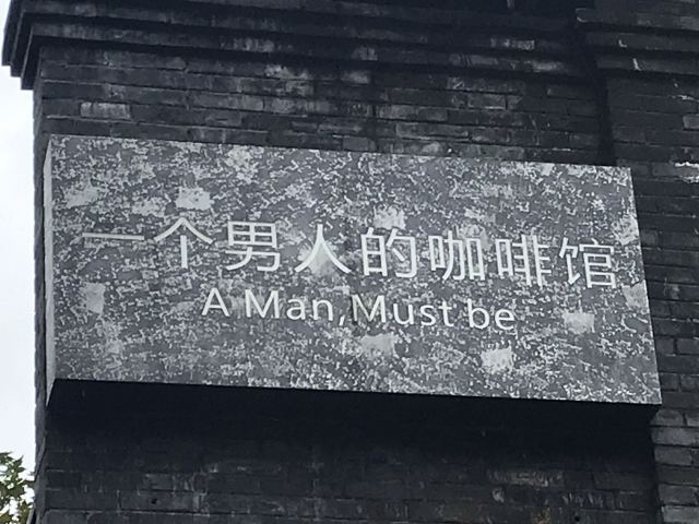 Kuanzhai Alley