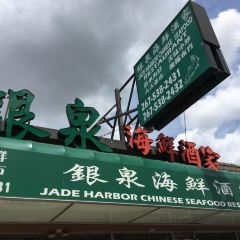 Jade Harbor User Photo