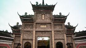 Architecture in Deyang