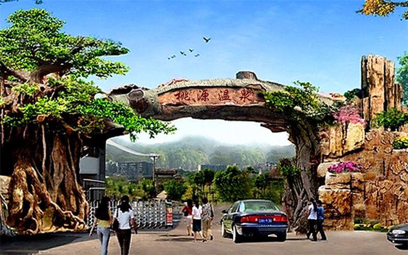 Taoyuan Hot Spring