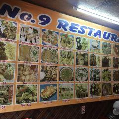 9號餐廳(1號店)用戶圖片