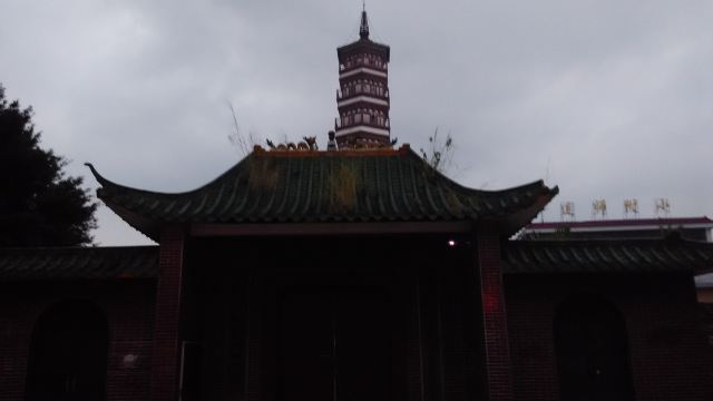 Huiguang Tower