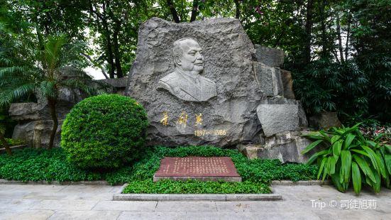 Yejianying Tongzhi Monument