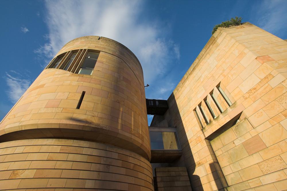 스코틀랜드 국립박물관