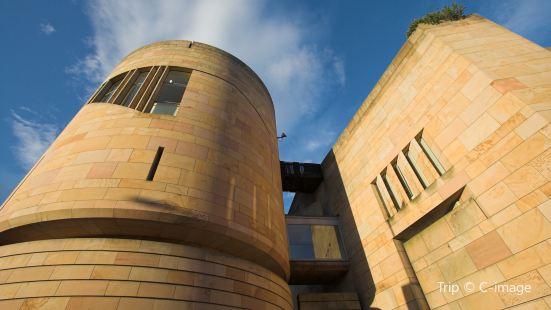 蘇格蘭國家博物館