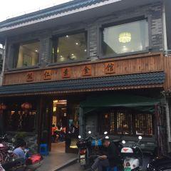 NengRen Shan SuShi Restaurant User Photo
