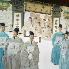 夢姑塘文化公園用戶圖片