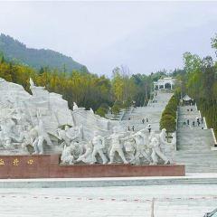 Bazhongshi Tongjiang Wangping Tourism Sceneic Area User Photo