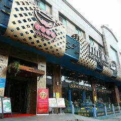 Li Li Yu Gang ( Shuang Tang Road Main Branch) User Photo