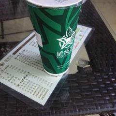 星食茶用戶圖片