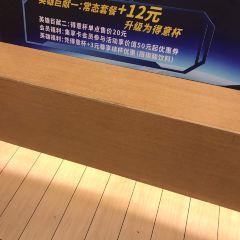 德克士(東海遠洲餐廳)用戶圖片