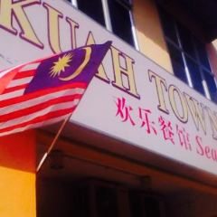 Kuah Town Seafood User Photo