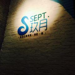 Jiu Yue Coffee Guan User Photo