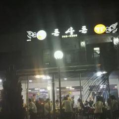DonsaDon (head office) User Photo