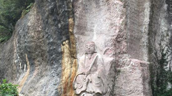 南山摩崖石刻