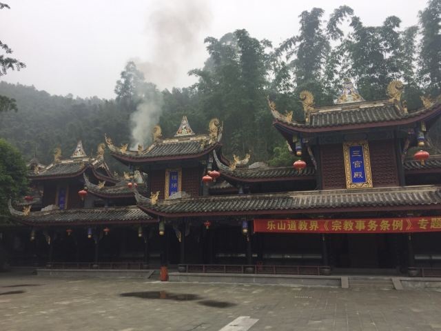 Zixiagong