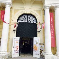 Café Residenz User Photo