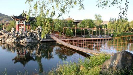景熙豐濕地生態公園