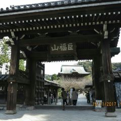 東慶寺張用戶圖片