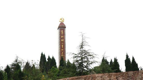 青杠坡紅軍烈士紀念碑