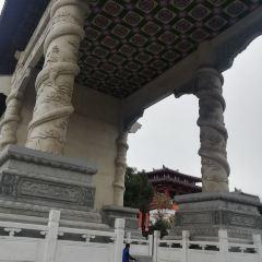 Yongfusi User Photo