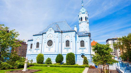 Church of St. Elisabeth