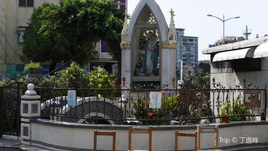 Holy Rosary Cathedral Minor Basilica