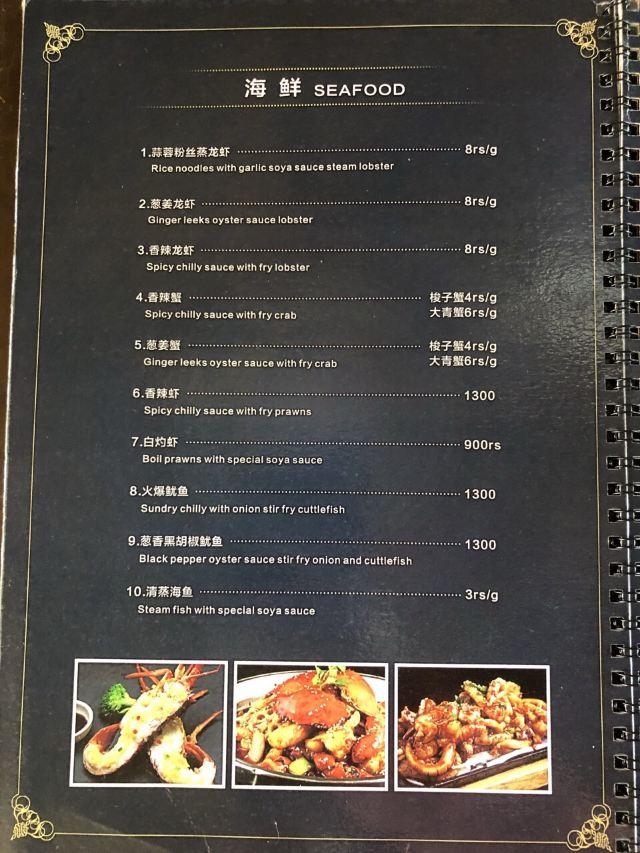 功夫熊貓麵館