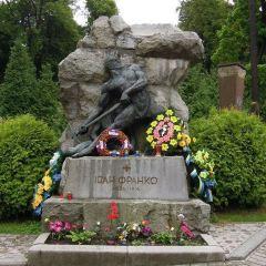 Lychakiv Cemetery User Photo