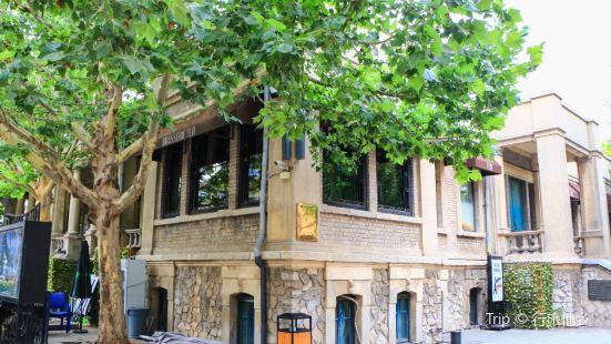 Yuancengguoquan Ancestral Hall