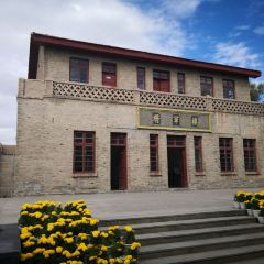 Kunlunshan Dizhi Museum User Photo