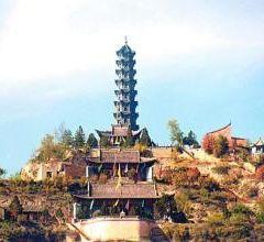 Wanshou Taoist Temple User Photo