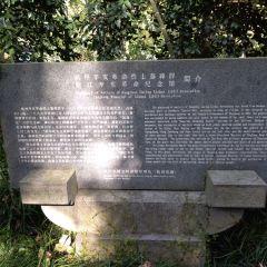 浙軍攻克金陵陣亡將士墓用戶圖片