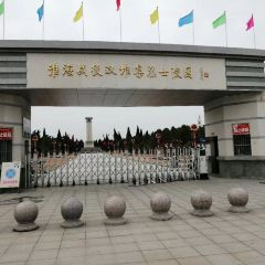 Huaihai Battle Shuangduiji Martyrs' Cemetery User Photo
