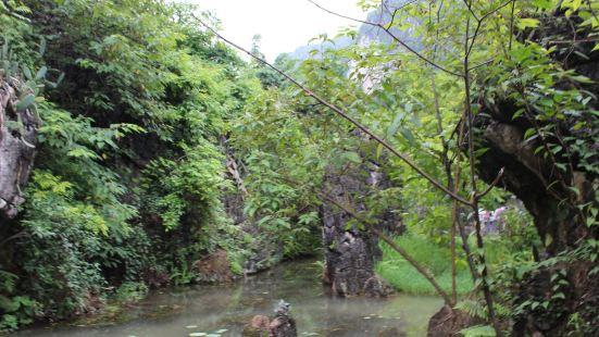 黃果樹奇石館