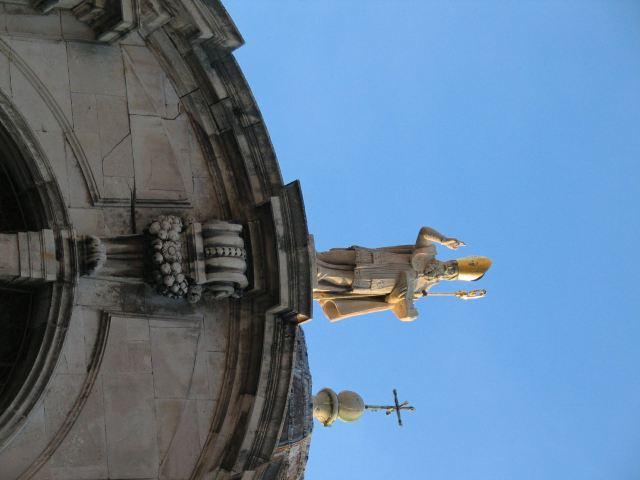 杜布羅夫尼克大教堂