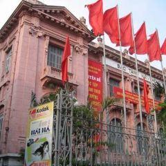 Hai Phong Museum User Photo