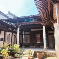 Xiong Village Scenic Spot User Photo