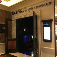 Vic & Anthony's Steakhouse(Las Vegas) User Photo