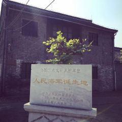 Haijun Danshengdi Memorial Hall User Photo