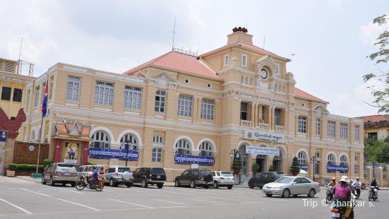 Cambodia Post Office