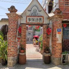 Houhuangcun User Photo